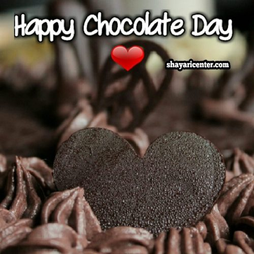latest Chocolate Day Images for BF GF