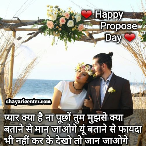 special propose day anniversary images
