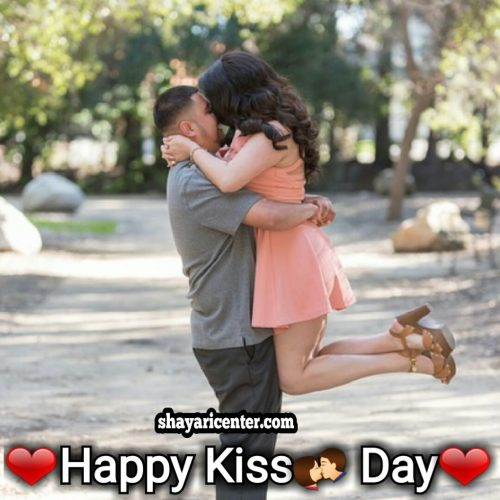 photos of happy kiss day