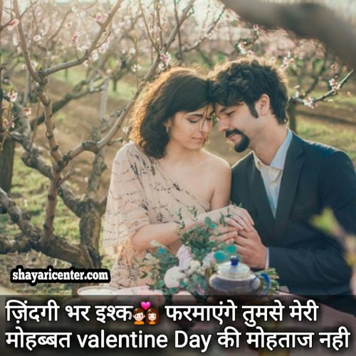quotes for happy valentine day
