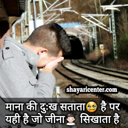 a meaningful thought in hindi