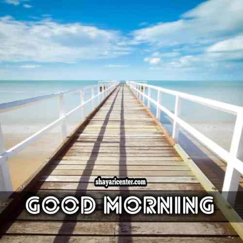 Good Morning Shayari in Hindi with Shayari Image for Whatsapp