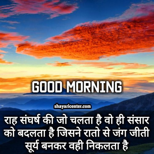 good morning images new