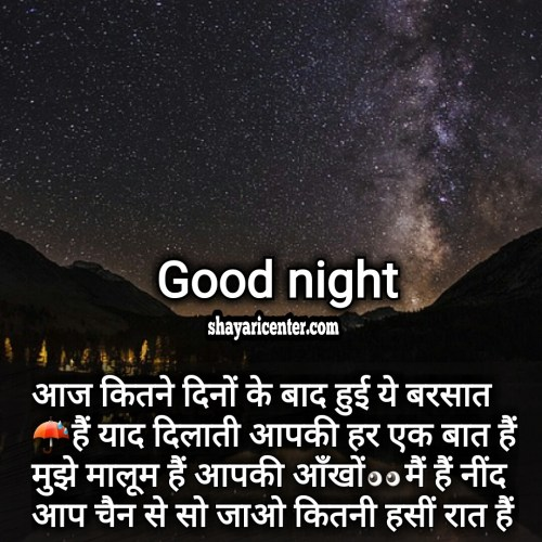 good night images for twitter free download