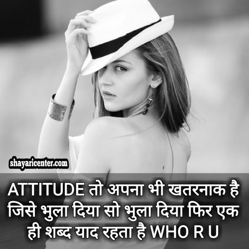 cute girl images with quotes for whatsapp