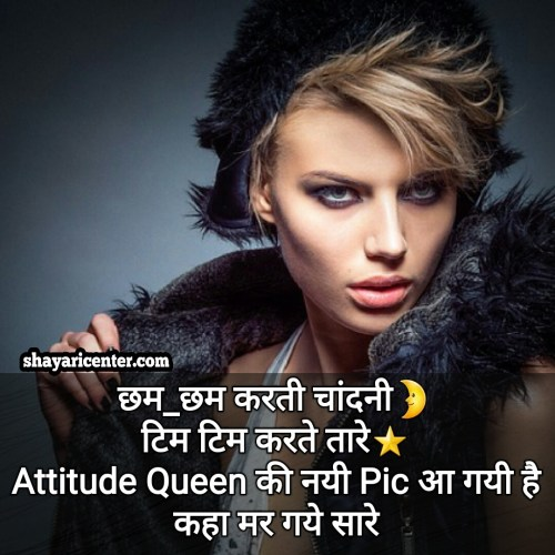 girls attitude thoughts in hindi with images
