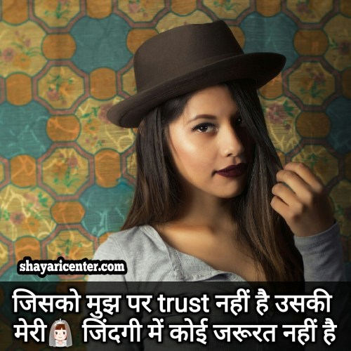 best girl attitude hindi msg images