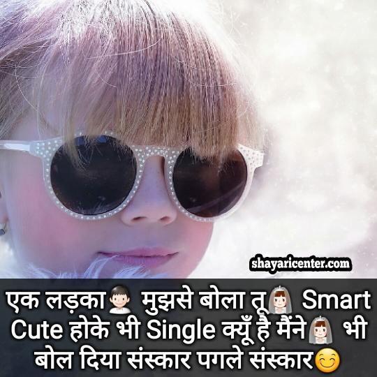 best girl attitude status in hindi hd