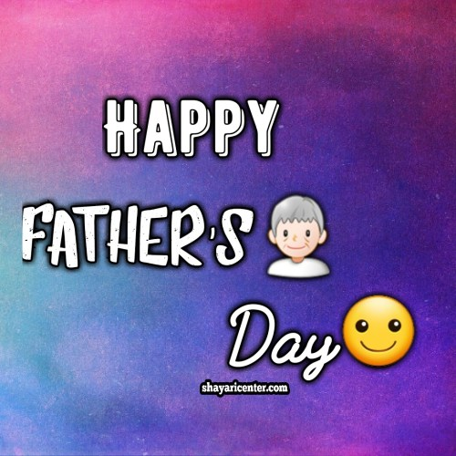 happy fathers day love u papa images in hindi