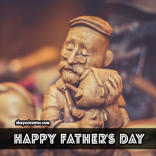 happy fathers day whatsapp status images