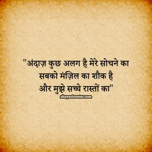 Monday motivation quotes in hindi
