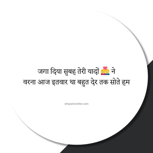 Breaking heart quotes in hindi