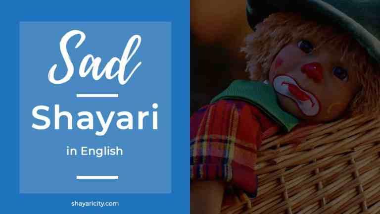 sad shayri in english