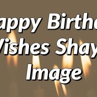 Happy Birthday Image | Happy Birthday Shayari in Hindi HD Image | B'Day Wishes