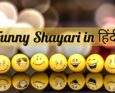 Latest Comedy Funny Shayari in Hindi | Jokes Shayari