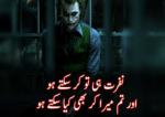 Khatarnak Attitude Shayari in Urdu/Hindi (Attitude Poetry)