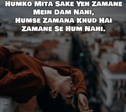 poetry khatarnaak attitude shayari