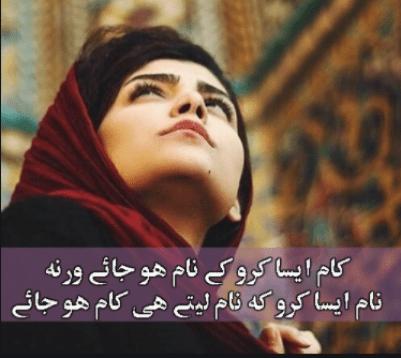 girls attitude shayari poetry