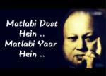 Matlabi Dost Shayari in Urdu/Hindi (Matlabi dost Shayari Poetry)