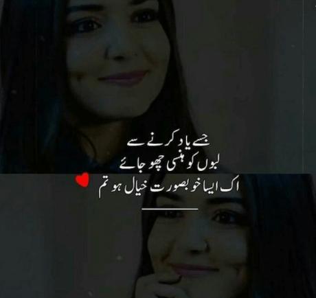 tareef shayari poetry