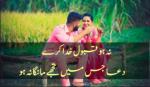 2 Line Love Shayari in Hindi/Urdu (Poetry on 2 line Love)