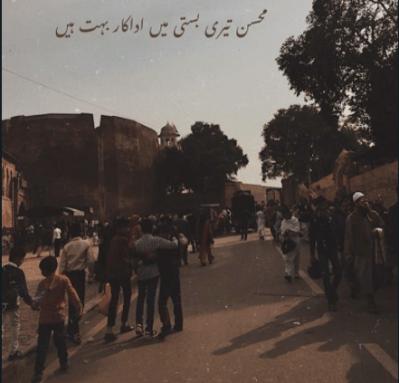 poetry on ek line shayari