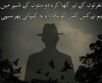 Shayari on Life in Urdu/Hindi (Life poetry,status,quotes 2021)