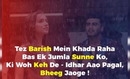 barish shayari poetry rain