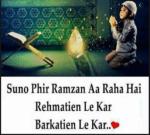 Ramadan Coming Soon Shayari (Ramzan aane wala hai Poetry)