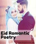 *New* Eid Romantic Shayari Urdu (Eid Shayari For Lovers Hindi)