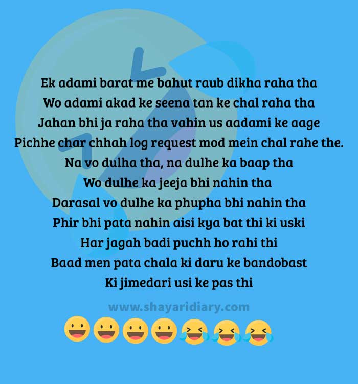 Sharabi joke, Sharabi joke in hindi , Hindi Chutkule, Hindi Jokes, Funny Jokes