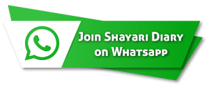 shayaridiary.com, shayaridiary whatsapp group, join shayaridiary on whatsapp