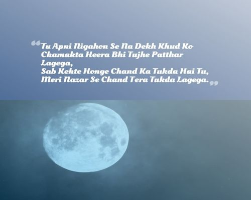 best chand shayari in hindi font
