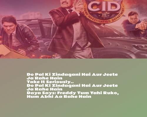 awesome funny cid shayari in hindi images