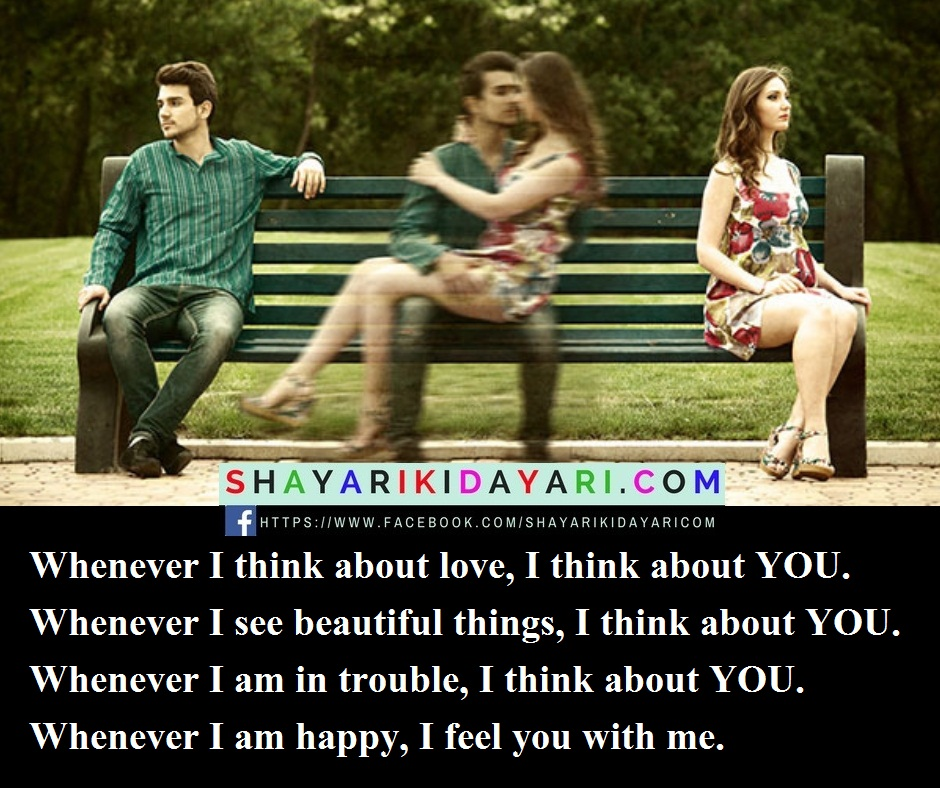 Whenever I think about love, I think about YOU, thinking of you messages for him