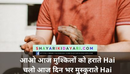 welcome lines for anchoring in hindi