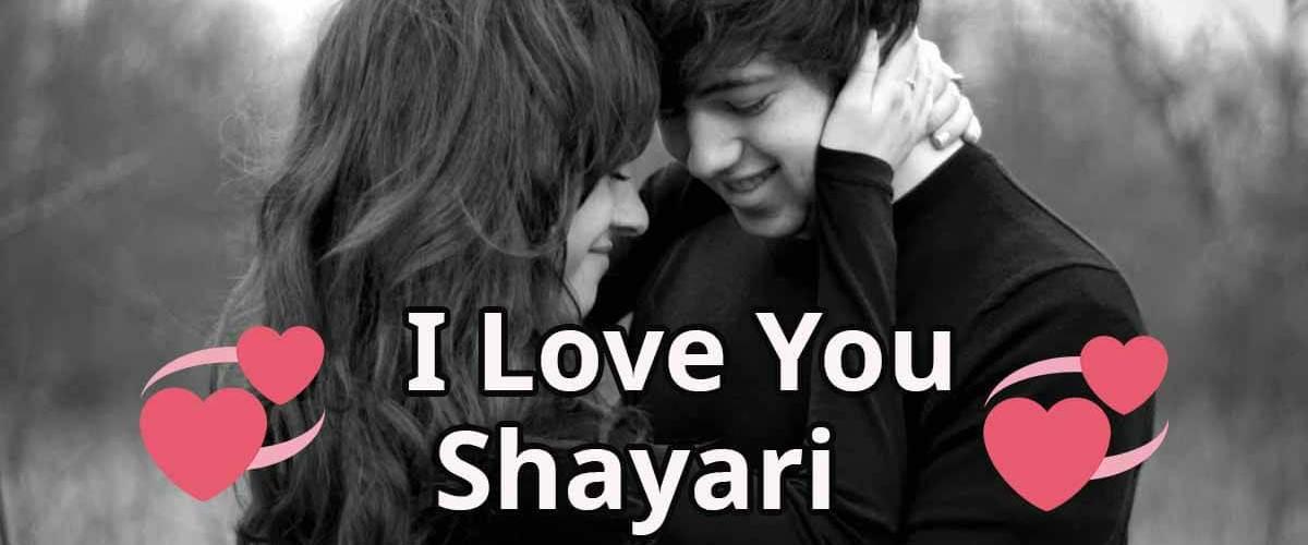 I Love You Quotes in Hindi | I Love You Shayari