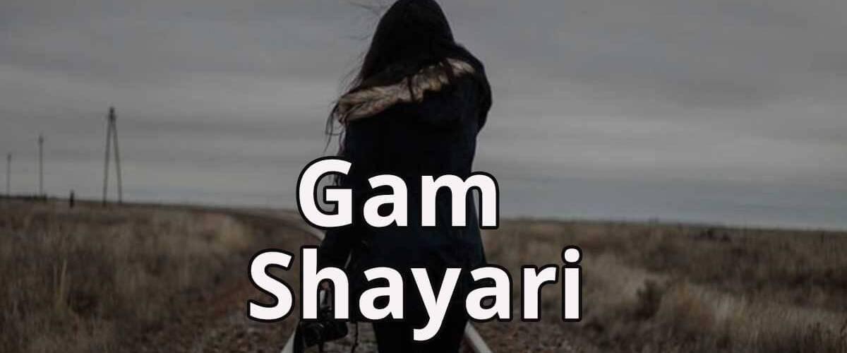 Gam Shayari in Hindi | Gam Shayari