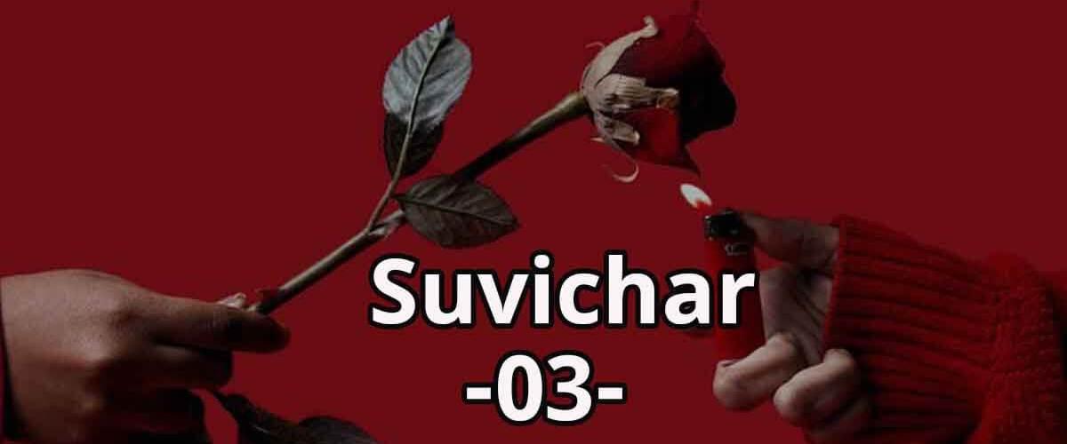 Anmol Vachan   Suvichar