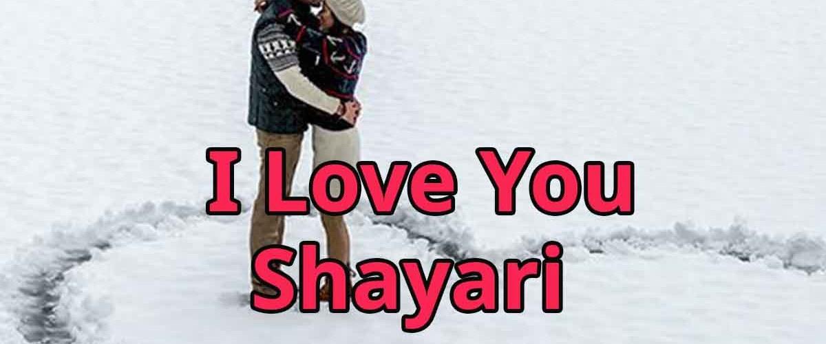 My Love Shayari | I Love You Shayari