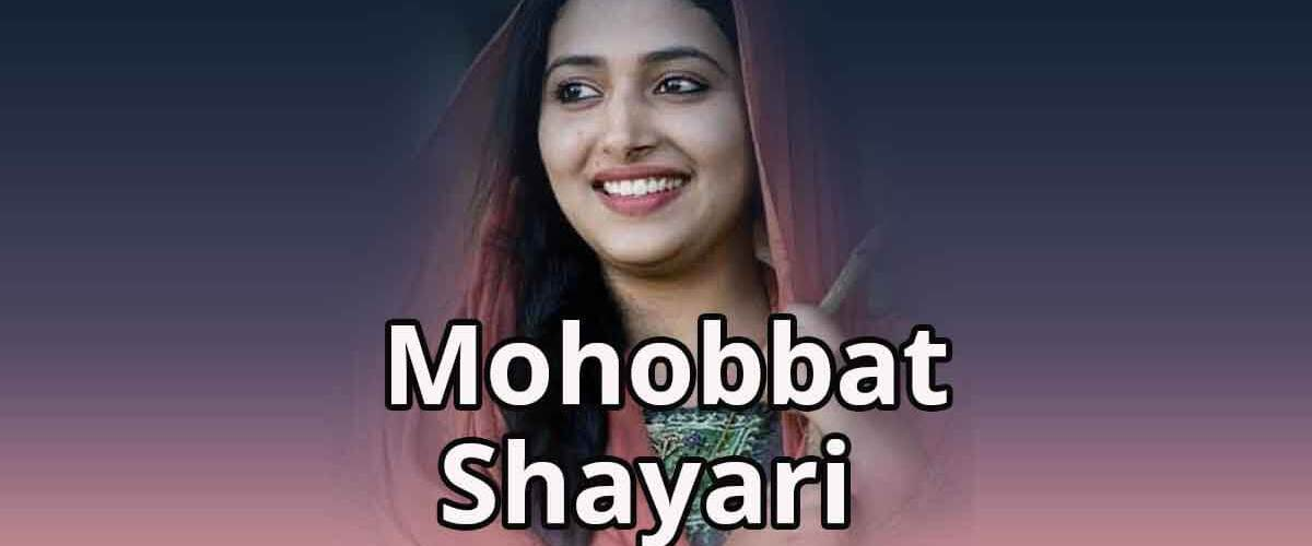 Meri Mohobbat   Love