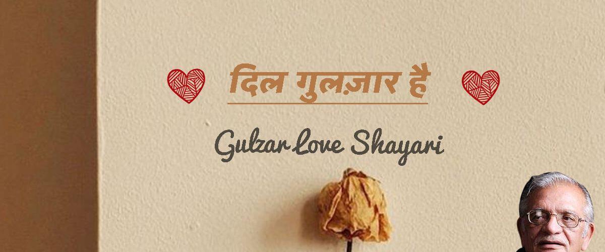Dil Gulzar Hai, Gulzar Love Shayari | 2 Line Shayari