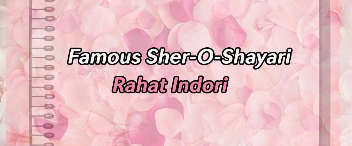 Famous Sher-O-Shayari by Rahat Indori   Shayar Ki Kalam Se