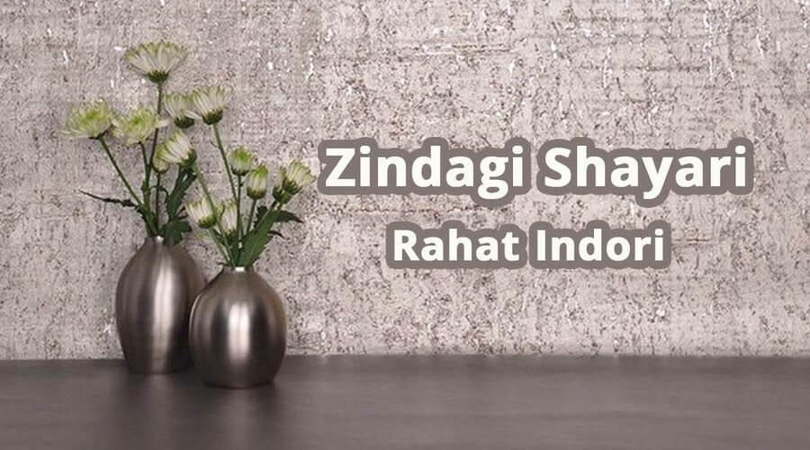 Inspiring Zindagi Shayari by Rahat Indori | Shayar Ki Kalam Se