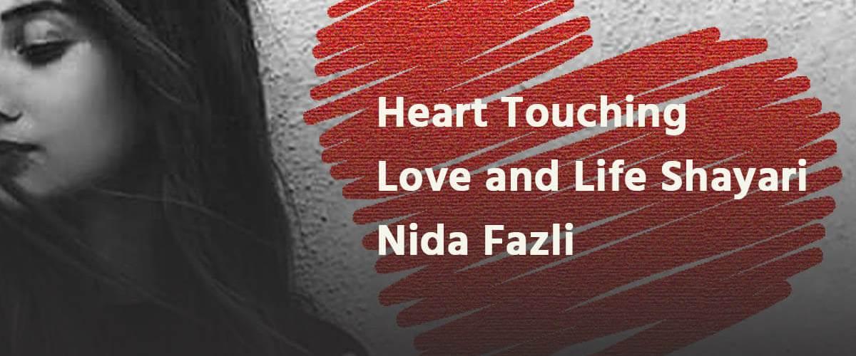 Love Shayari by Nida Fazli   Shayar Ki Kalam Se