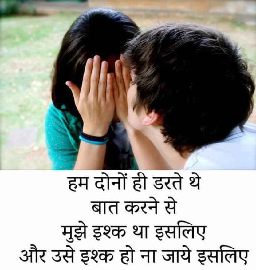 Awesome Shayari pic