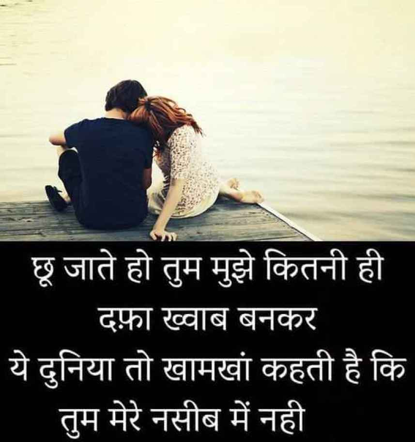 New Awesome Shayari