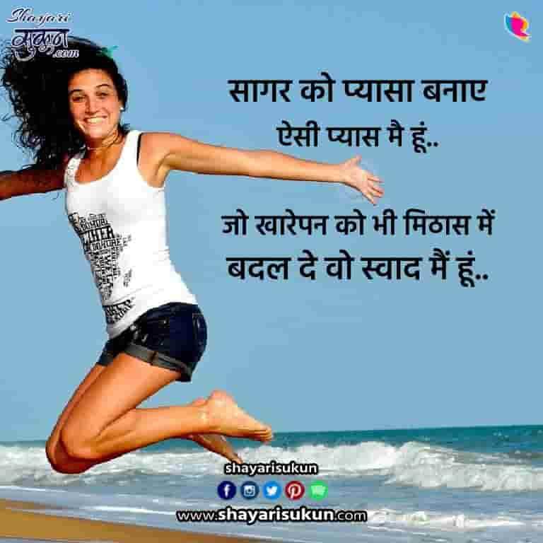 heart-touching-shayari-8-love-quotes-in-hindi-1
