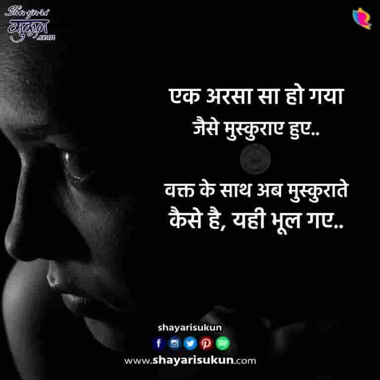 waqt-3-sad-shayari-time-hindi-quotes-01