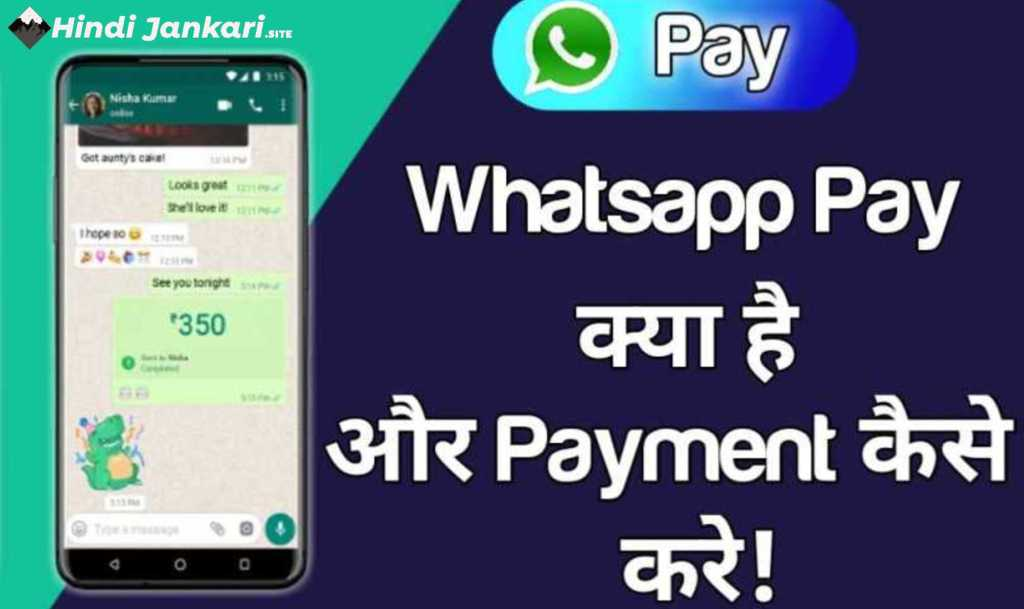 what is whatsapp pay